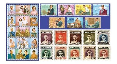 classeur de timbre
